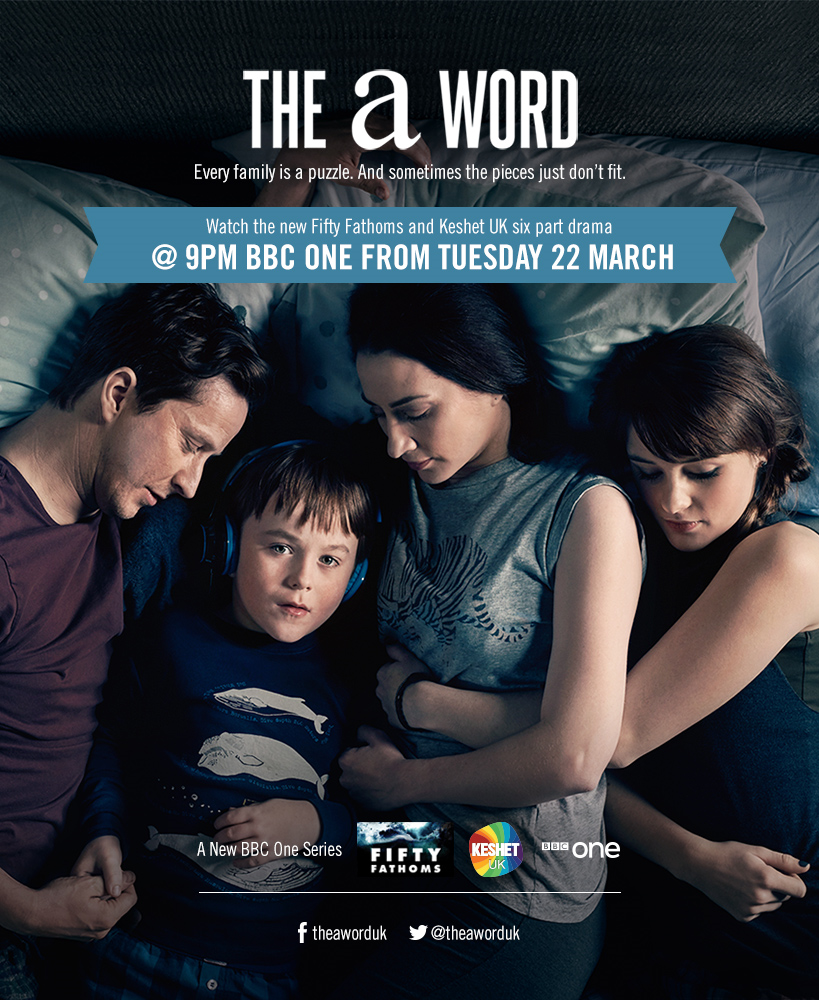 CATHERINE KINSELLA / THE A WORD