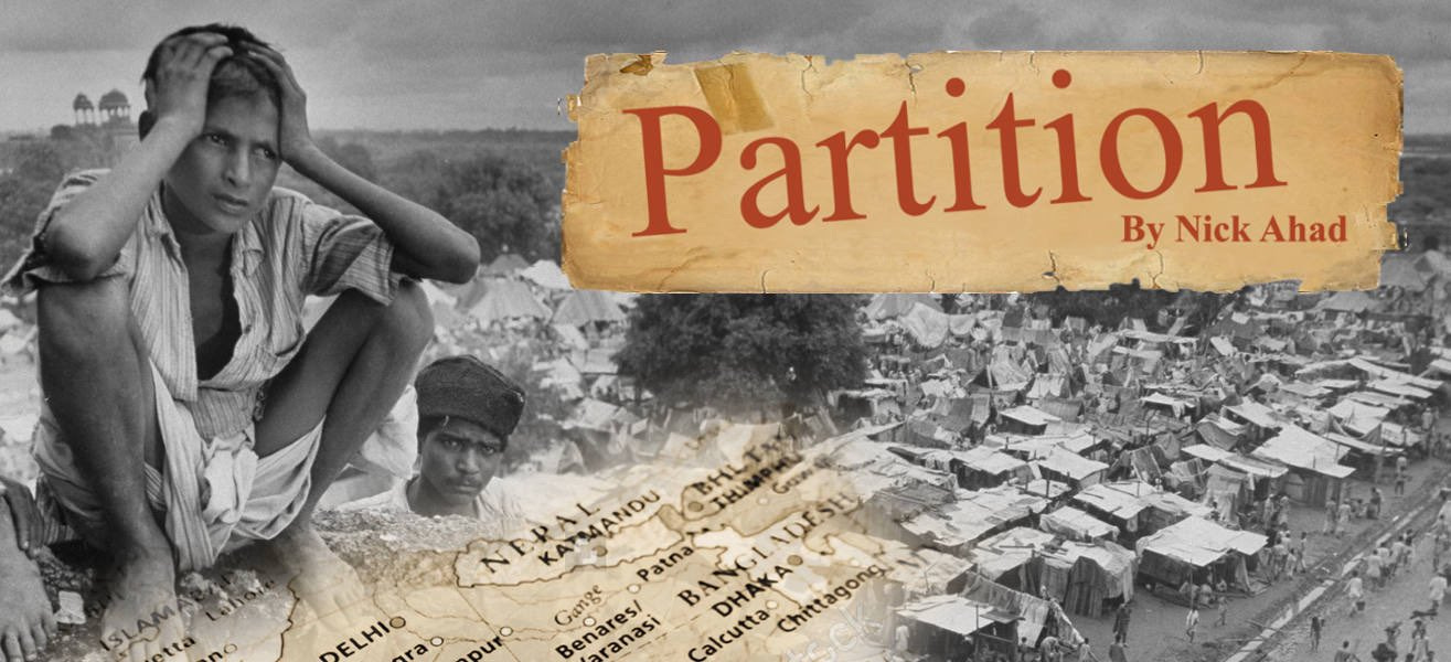 DOMINIC GATELY / PARTITION